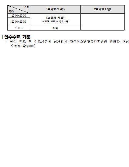 c741c808dbbf320fb01a04f4ac7d52e9_1571981871_1588.JPG