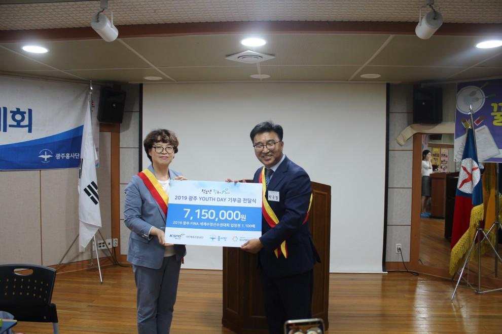 광주흥사단 상임대표 박국철